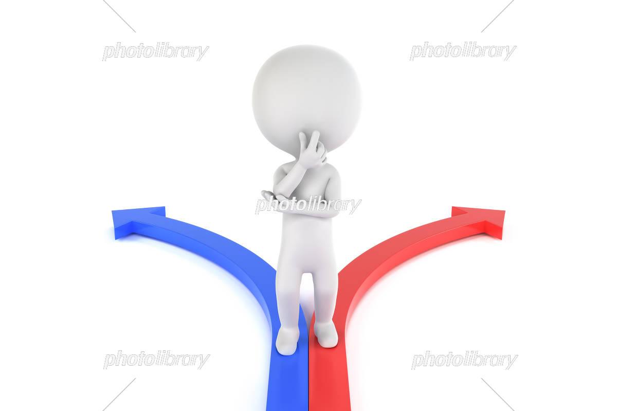 異なる方向に曲がる矢印と判断に迷う人物 イラスト素材 [ 6175211 ...