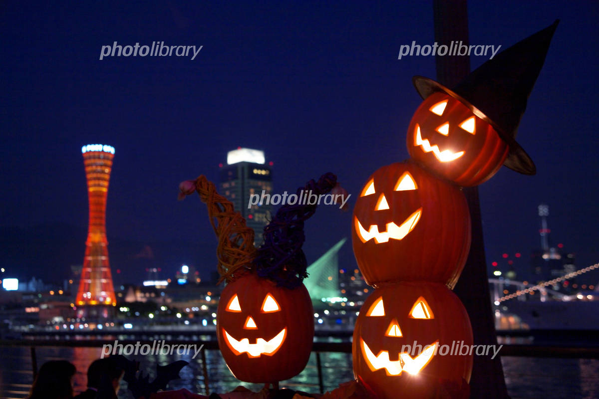 Port of Halloween Photo