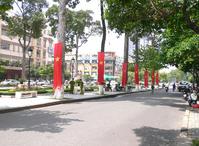 Ho Chi Minh City Stock photo [25521] Ho