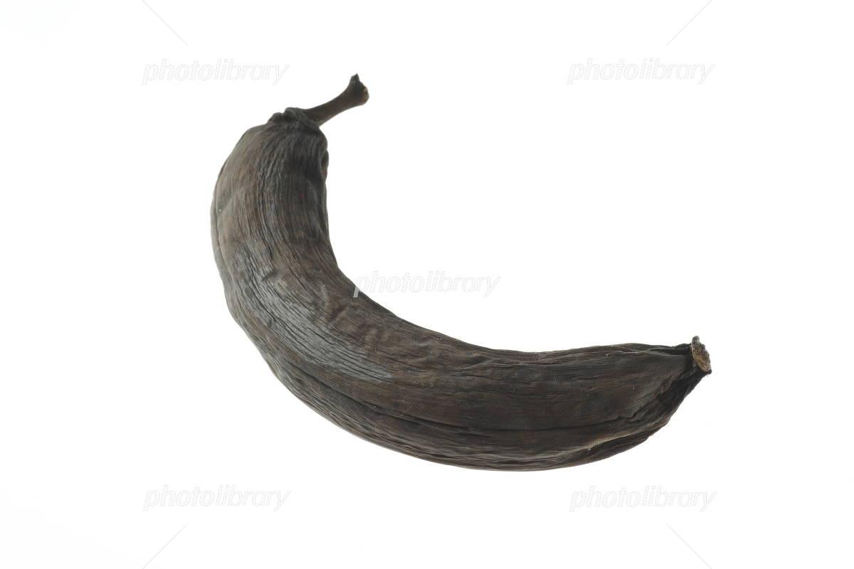 た バナナ 腐っ
