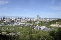 View of Sendai city of Sendai Castle Ruins Stock photo [816019] Miyagi