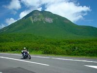 Hokkaido Shiretoko Pass Rausu Shiretoko crossing road touring Stock photo [818974] Rausu