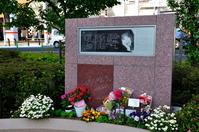 本田美奈子記念碑