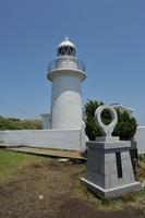 Jōgashima lighthouse Stock photo [826983] Kanagawa
