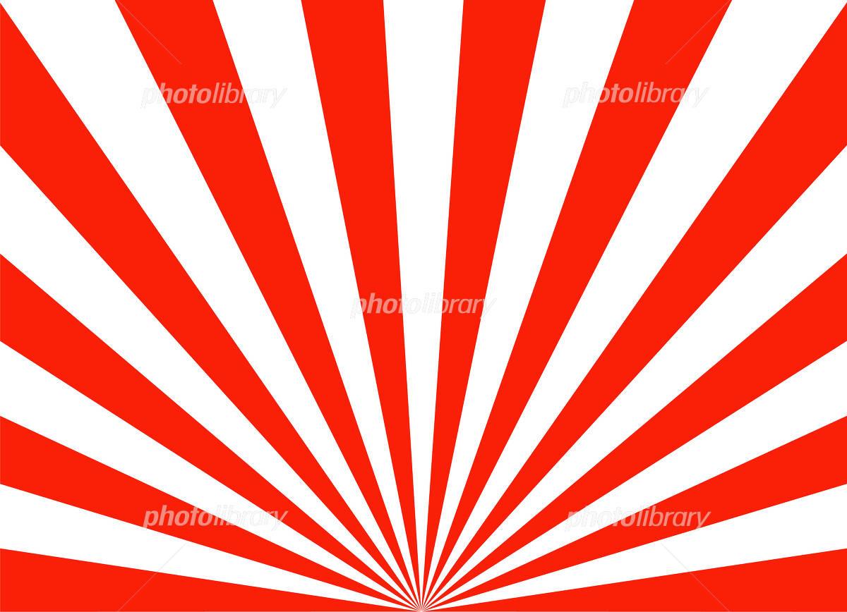紅白の放射線 写真素材  紅白の放射線 ID 885994   イラスト素材 ID:885994