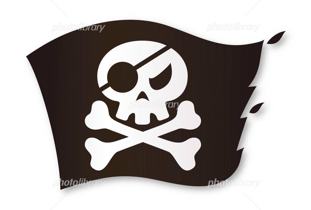 眼帯の海賊旗 イラスト素材 891068 フォトライブラリー Photolibrary