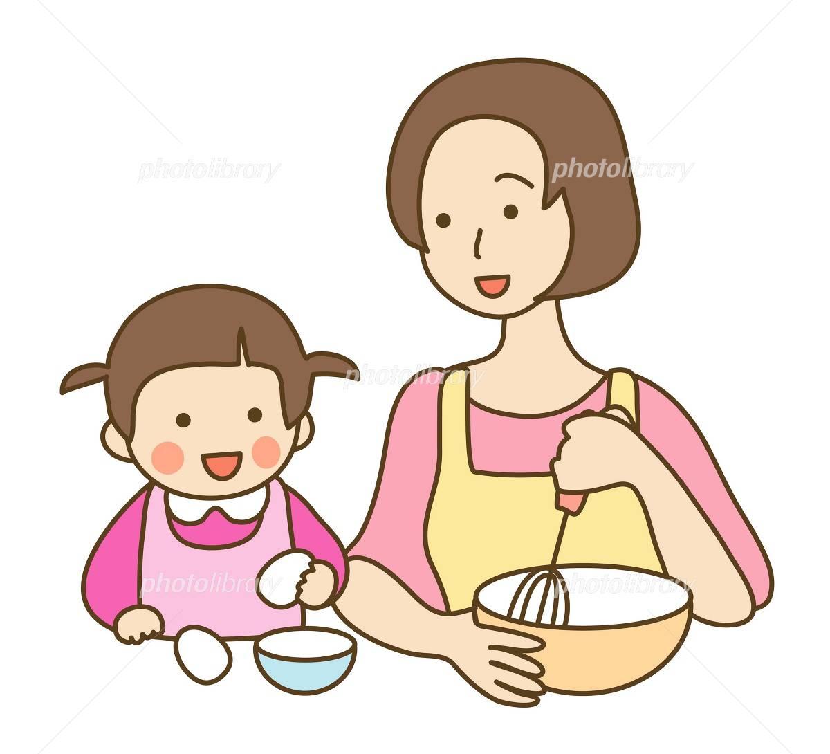 料理する親子 イラスト素材 896370 フォトライブラリー Photolibrary