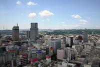 Sendai Yagiyama towards distant view Stock photo [890970] Sendai