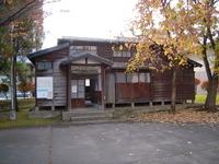 Isoroku Yamamoto's Birthplace Stock photo [893075] Isoroku