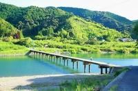 Shimanto River Stock photo [893230] Shimanto