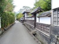 Hagi samurai mansion Stock photo [987006] Hagi
