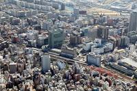 Kobe Sannomiya Station Stock photo [992625] Kobe
