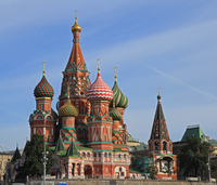 Of autumn morning Basil Cathedral Stock photo [993139] Russia