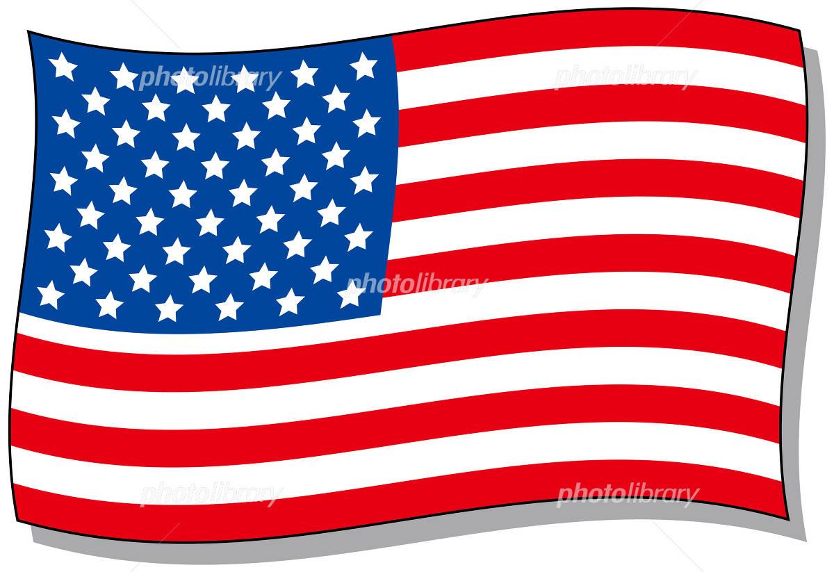 アメリカ国旗 イラスト素材 1096231 フォトライブラリー Photolibrary