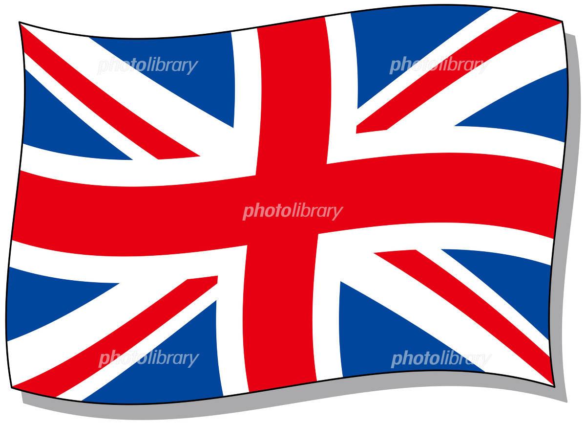 イギリス国旗 イラスト素材 [ 10...
