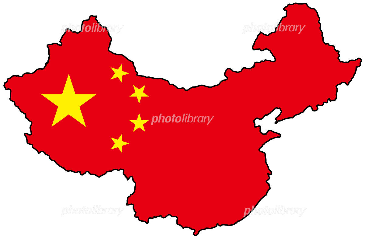 中華人民共和国 イラスト素材 [ 1096325 ] - フォトライブラリー ...