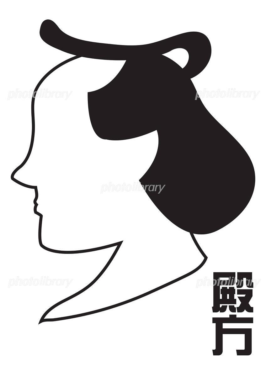 横顔 男子 イラスト