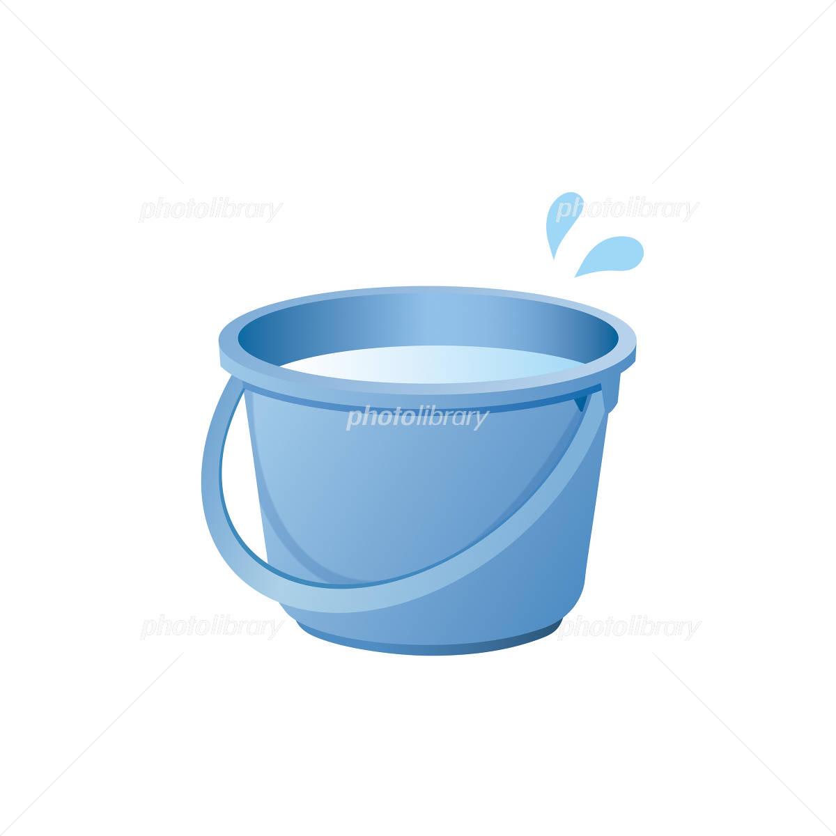 水のはったバケツのイラスト イラスト素材 [ 1105842 ] - フォトライブ