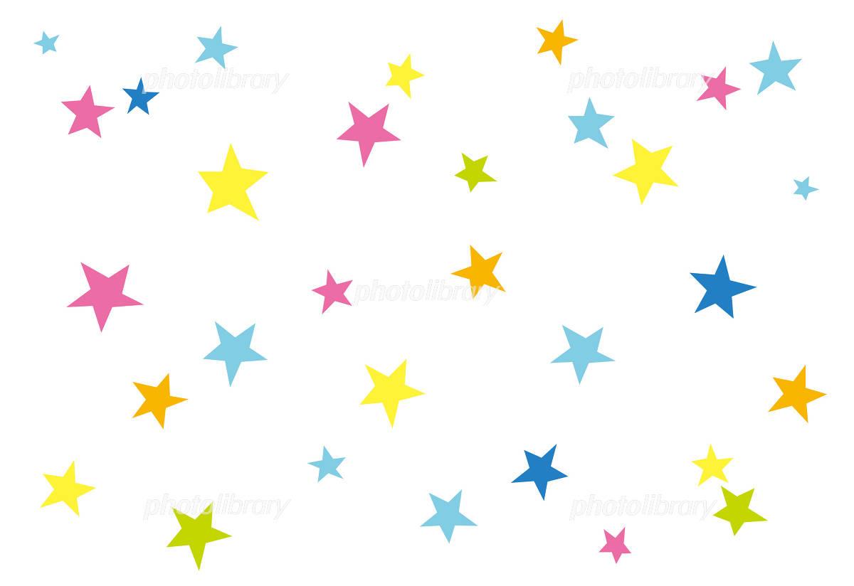地紋 カラフルな星 イラスト素材 [ 1106824 ] - フォトライブラリー