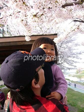 Papa and cherry Photo