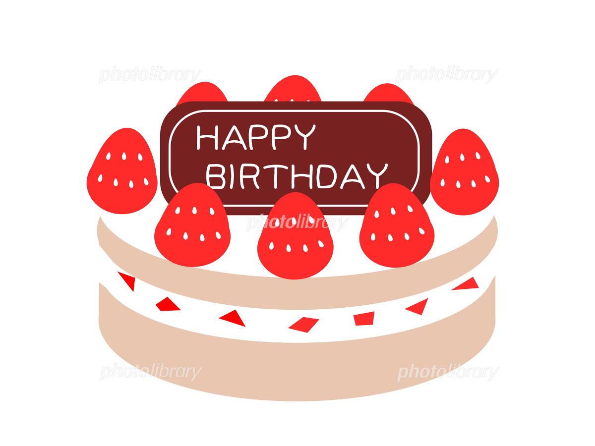 誕生日ケーキ イラスト素材 1110805 フォトライブラリー Photolibrary
