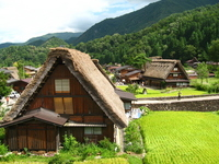 Gifu Prefecture Shirakawa-go Stock photo [1098439] Gifu