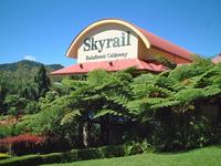 Skyrail Stock photo [1100256] Rope