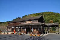 Ōsumi-Yokogawa Station of wooden station building Stock photo [1105334] Wooden