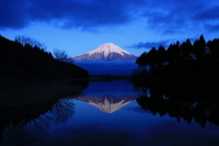 Fuji and Fuji upside down Stock photo [1111918] World