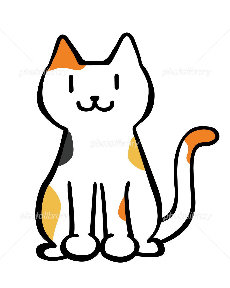 猫 イラスト イラスト素材 1202793 フォトライブラリー Photolibrary