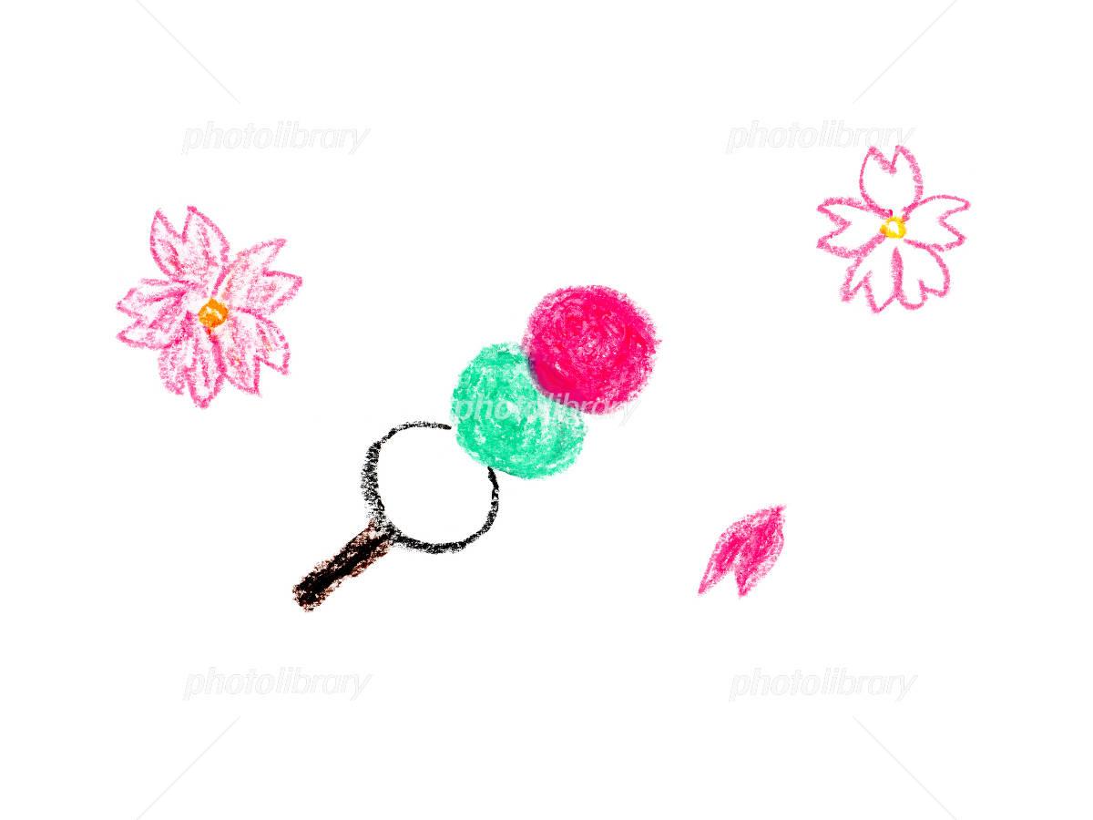三色団子 サクラ 花びら 手描き イラスト イラスト素材 1206243
