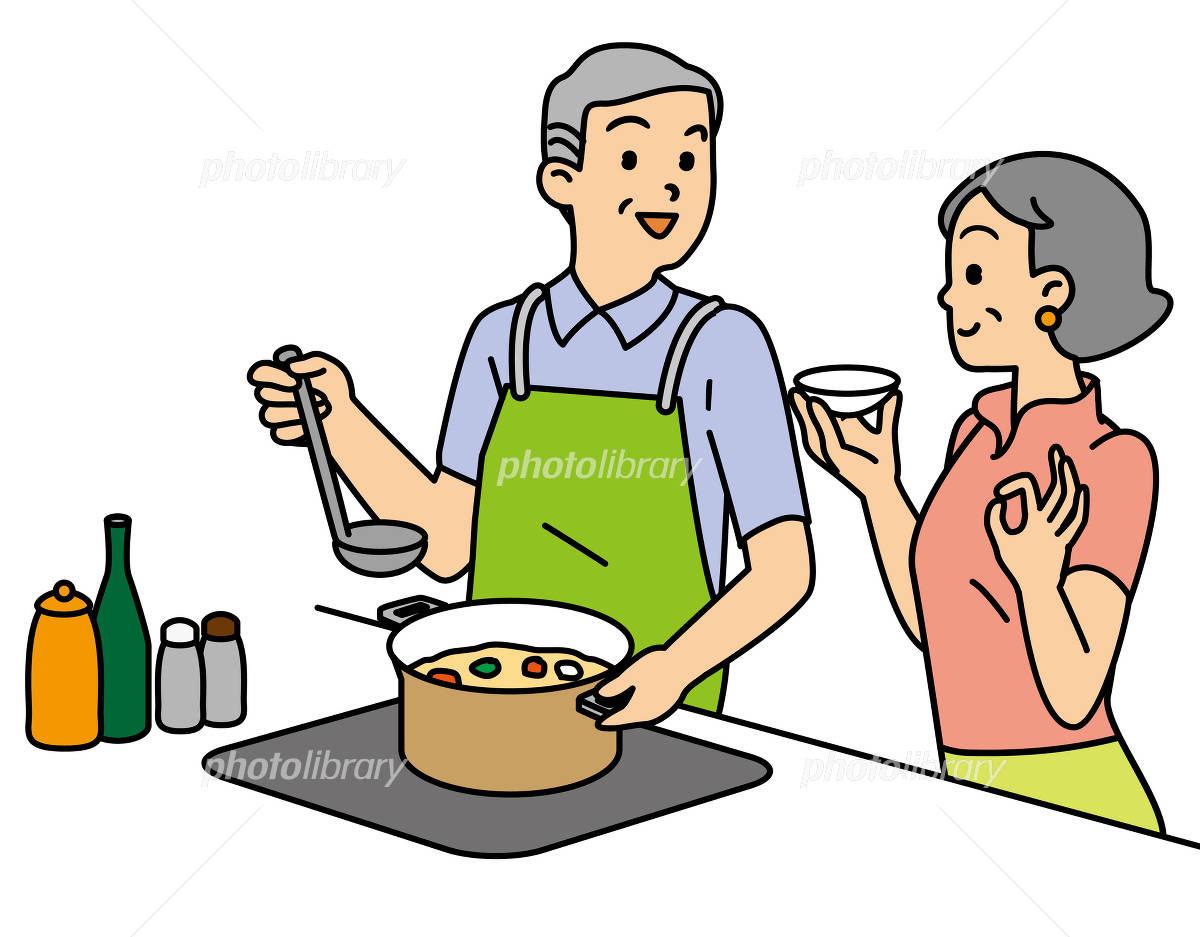 料理する夫と味見する妻 イラスト素材 1209264 フォトライブラリー
