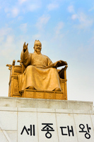 King Sejong image of Seoul Gwanghwamun Square Stock photo [1204608] Korea
