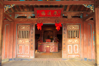 Altar of Kienbashi Stock photo [1206746] Vietnam