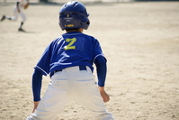 Boy baseball third base runner Stock photo [1209598] Baseball