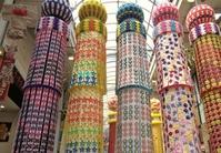 Sendai Tanabata Stock photo [1213797] Sendai