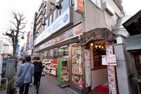 Shin-Okubo Korean Town Stock photo [1214186] Tokyo