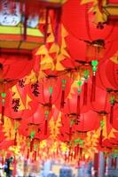 Chinese Nagasaki Lantern Festival lanterns Stock photo [1214482] Light