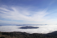 Sea of clouds landscape of Lake Kussharo Stock photo [1214531] Lake
