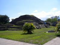 El Salvador Tazumal ruins Stock photo [1295535] the