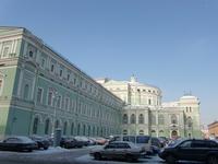 Mariinsky Theater Stock photo [1295786] Russia