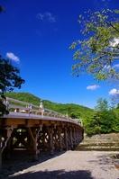 Uji Bridge Stock photo [1296604] Grand