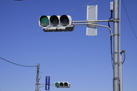 Traffic signals Stock photo [1297061] Traffic