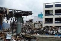 Great East Japan Earthquake affected areas Rikuzentakata Stock photo [1298855] Earthquake