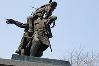 Statue to bear the horse of Hatakeyama Shigetada Bronze