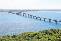 Miyako Island of Kumaohashi Stock photo [1299183] Bridge