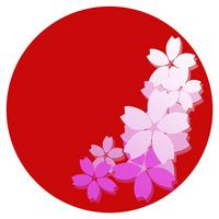 The cherry on the Hinomaru [1299437] CG