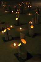 Higashiyama prayer of light Unseen of the river Stock photo [1300745] Light