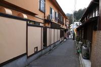 Road Stock photo [1302537] Yamagata