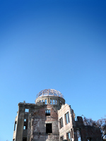 Atomic bomb Dome Stock photo [1307299] Hiroshima